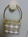 Small_bag
