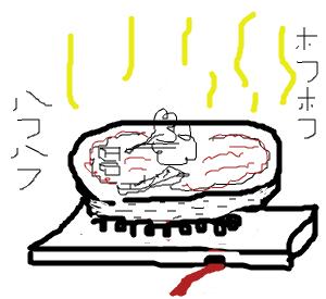 Cocolog_oekaki_2008_11_23_23_41