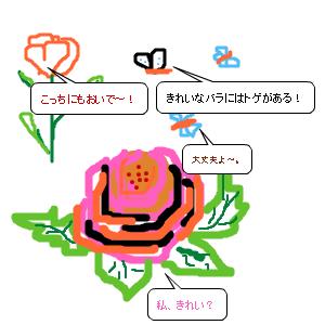 Cocolog_oekaki_2009_10_28_23_27