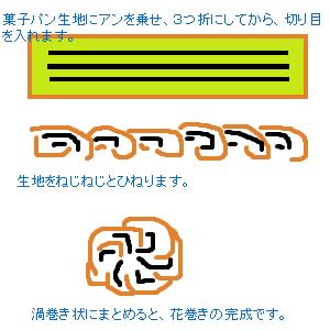 Cocolog_oekaki_2010_01_15_21_27