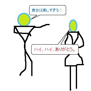 Cocolog_oekaki_2010_01_28_19_26