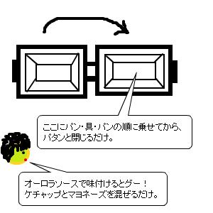 Cocolog_oekaki_2010_02_11_23_42