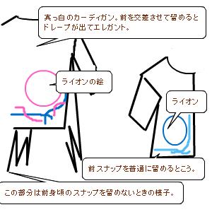 Cocolog_oekaki_2010_09_15_09_30