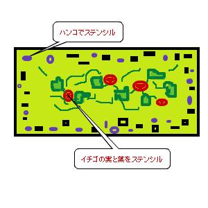 Cocolog_oekaki_2013_02_12_08_58