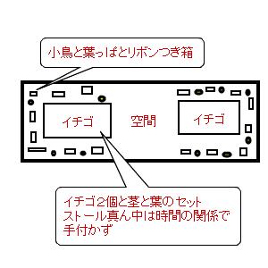 Cocolog_oekaki_2013_02_13_09_50